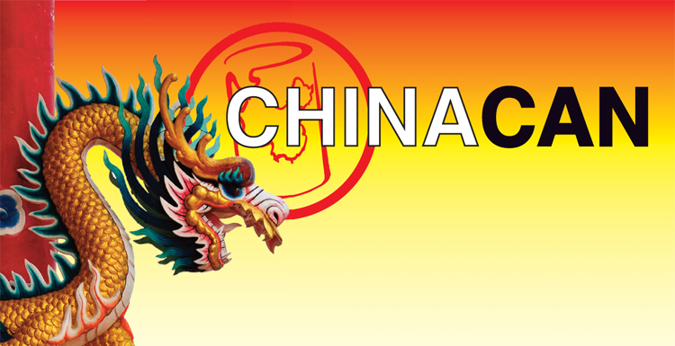 ChinaCan dragon logo