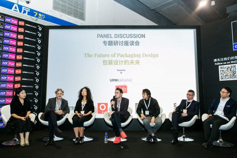 ADF 2019 Panel Discussion